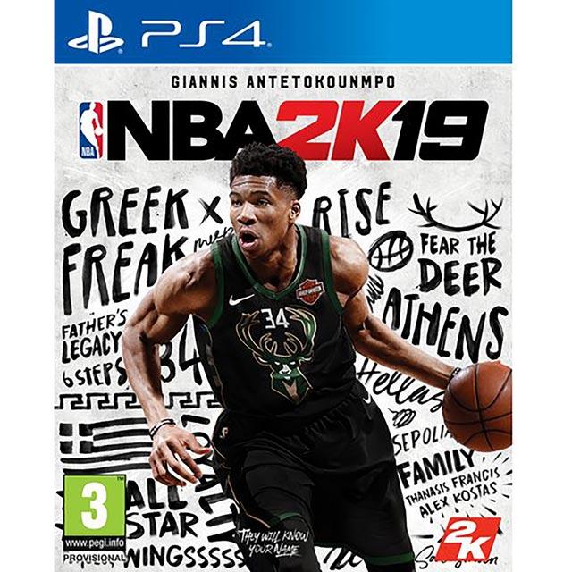 Sony PlayStation Games 5026555424783BC Games